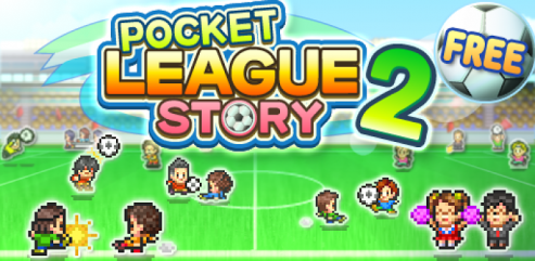 pocket_league_story-android